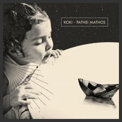 KOKI- PATHEI MATHOS- [MOODMORNING 2009]