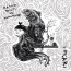 Radiosi saluti da Fukushima, l'album d'esordio de I Picari | OUT 29 Novembre 2014